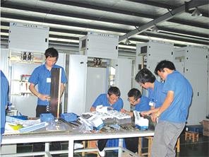 山东塑料制品厂